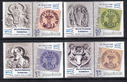 ROMANIA 2006 EFIRO Philatelic Exhibition Set Of 4 With Labels MNH / **.  Michel 6118-21 Zf - 1948-.... Republics