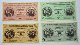Deutschland, Germany - Set 4 X Spinnstoffwaren Punktwertschein Für Russland,1944, UNC ! - Non Classés