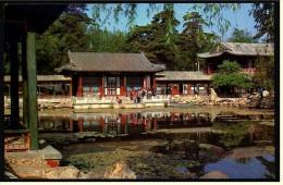 China  -  Garden Of Harmonious Interest  -  Ansichtskarte Ca.1988    (4239) - Cina