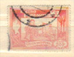 Union Of Burma 0001 - Myanmar (Birmanie 1948-...)