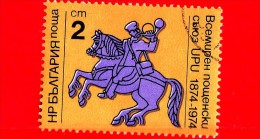 BULGARIA - 1974 - Centenario Dell´UPU - Post Rider (1874) - 2 - Bulgarien