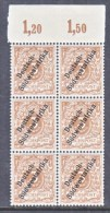 GERMANY  SOUTH-WEST  AFRICA   7 A X 6  Reddish  Brown  ** - Colony: German South West Africa