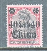 GERMANY  CHINA  42   (o) - Offices: China
