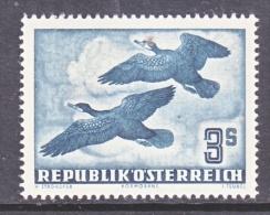 AUSTRIA  C 57   * - Airmail