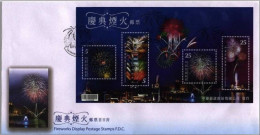FDC(B) 2011 Fireworks Display Stamps S/s Firework River Taipei 101 Ferris Wheel Architecture High-tech Hologram - Holograms