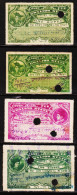 INDIAN STATE GWALIOR 4 DIFFERENT COURT FEE REVENUE FISCAL STAMPS #D2 - Gwalior