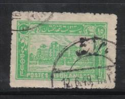 W1884 - AFGANISTAN , Un Esemplare Usato - Afghanistan