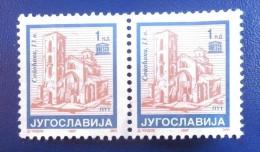 SOPOCANI - Serbia (Yugoslavia) / Cathedral Church, Orthodox Monastery Endowment Of King Stefan Uroš I Of Serbia (UNESCO) - Churches & Cathedrals