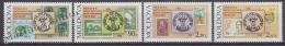 Moldavia - Moldova - 1998 Yvert 249-52 140th Ann. 1st Stamp Of Moldavia - MNH - Moldavia