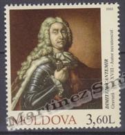 Moldavia - Moldova - 2003 Yvert 409 330th Ann. Birth Dimitrie Cantemir - MNH - Moldova