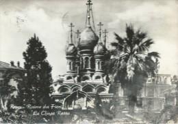 SAN REMO - CHIESA RUSSA - VIAGGIATA - IMPERFEZIONI  VARIE - PIEGHE LACERAZIONI - SCOLORITA - San Remo