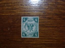 Ville Libre N° 5 Réimpression De 1872  Neuf Avec Charniere Un Petit Clair - Luebeck