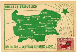 BULGARIE THEME ESPERANTO  CARTE ESPERANTO OBLITERATION SOFIA 20.VI.58 - Esperanto