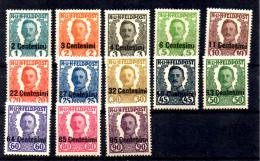 Autriche-Hongrie 1918, Occupation En Italie, Monténégro, Roumanie  Cote 147.50 E - 8. WW I Occupation