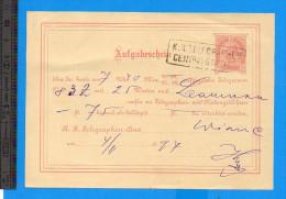 Aufgabeschein 1897 - 1850-1918 Keizerrijk