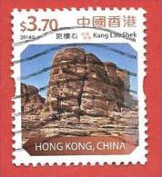 HONG KONG USATO - 2014 - Landscapes Of Hong Kong - Kang Lau Shek - 3,70 HK$ - Michel HK 1920 - 1997-... Regione Amministrativa Speciale Della Cina