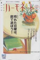 RARE Carte Prépayée Japon - Fleur ORCHIDEE - ORCHID Flower Japan Prepaid Card - Blume Quo Karte - 2288 - Fleurs