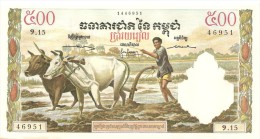 CAMBODIA 500 RIELS 1961 PICK 14a AXF - Cambodia