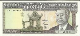 CAMBODIA 50000 RIELS 1998 PICK 49b UNC - Cambodia
