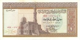 EGYPT 1 POUND 1976 PICK 44a AU+ - Egypte