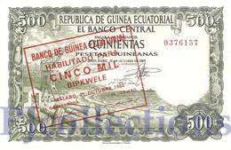 1969 UNC P-1 Equatorial Guinea 100 Pesetas