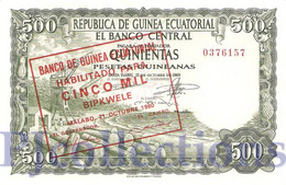 EQUATORIAL GUINEA 5000 BIPKWELE 1980 PICK 19 UNC - Equatoriaal-Guinea