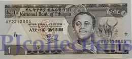 ETHIOPIA 1 BIRR 1997 PICK 46a UNC - Ethiopie