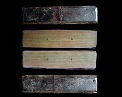 Livre Bouddhique De Monastère XIXème / Old Burmese Monastery Bible Book - Books, Magazines, Comics