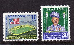 Malaysia 1958 Independence Set Mint - Malaysia (1964-...)