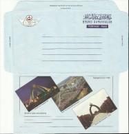 BRUNEI, Aérogramme - Brunei (1984-...)