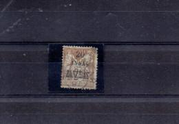 ZANZIBAR 30b° TIMBRE REPARE 2E CHOIX TOUT PETIT PRIX POUR BOUCHER LA CASE  PEU COURANT - Sansibar (1894-1904)