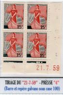 """MARIANNE A LA NEF 1959 - 25F CD Du 21/7/59, Presse """"4""""  (N°1216**): Barre Et Repére Galvano Sous Case 100 - 1959-60 Marianne à La Nef"""
