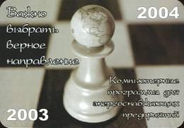CHESS * SPORT * MAP * AMERICA * CALENDAR * Compas 2003-2004 * Russia - Calendarios