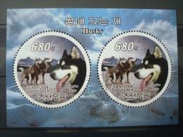 NORTH KOREA  2008 / 1 BLOC HUSKY / USED / HIGH VALUE 2x680 / DOG Chien - Chiens
