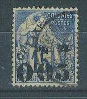 """VEND TIMBRE DE GUYANE FRANCAISE N° 29 + CACHET """"SAINT-LAURENT DU MARONI"""" !!!! - Französisch-Guayana (1886-1949)"""