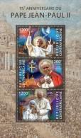CENTRAL AFRICA 2015 - Pope John Paul II, Mother Teresa. Official Issue - Mother Teresa