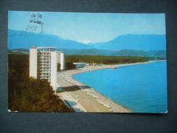 "Georgia/ USSR Soviet Union: PITSUNDA Abkhazia - Health-Resort, View Of ""Apsny"" And ""Bzyb"" Boarding Houses - Posted 1973 - Georgia"