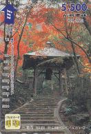 Carte Japon - Série Mois Calendrier 10.2003 - Paysage Japonais Forêt V3 - Landscape Calendar Japan Prepaid Card  Hiro 10 - Landscapes