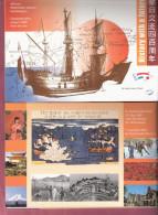 NEDERLAND THEMASET 400 JAAR NEDERLAND-JAPAN 1600-2000 - [ 6] Monnaies Commerciales
