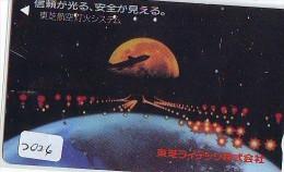 Télécarte Japon * SPACE  (2026) Japan Phonecard Airplane * Flugzeug Avion * AVION * AIRLINES * - Flugzeuge