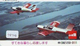 Télécarte Japon *  (2029) Japan Phonecard Airplane * Flugzeug Avion * AVION * AIRLINES * - Airplanes