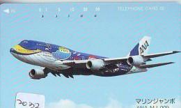 Télécarte Japon * ANA  (2032) Japan Phonecard Airplane * Flugzeug Avion * AVION * AIRLINES * - Flugzeuge