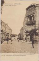 BULGARIE,BULGARIA,BALGARIJA,SISTOV,sol En Pierre,pavés,facteur,policier,rare - Bulgarie