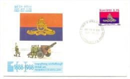 1988 SRI LANKA REGIMENT OF ARTILLERY FDC MILTARY ARMY WITH LEAFLET. - Sri Lanka (Ceylan) (1948-...)