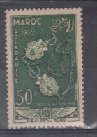 Maroc   PA  N° 93  Neuf ** - Poste Aérienne