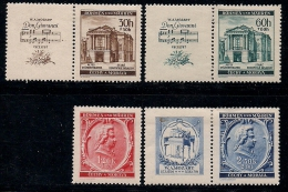 GERMANY, BOHMEN & MAREN, 1941, Hinged Unused Stamp(s)  Mozart,  MI 79-82,  #13437, - Occupation 1938-45