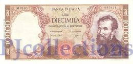 ITALY 10000 LIRE 1964 PICK 97b XF RARE - 10000 Liras