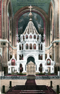 MOCKBA - MOSCOU - Interior Of St. Sauveur - Russie