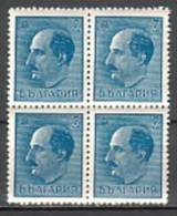 BULGARIA \ BULGARIE - 1940 - Roi Boris III - Serie Courant - 7 Lv** Sans Filigran,papier Normal; Dent 13 - Bl De 4 - Nuevos