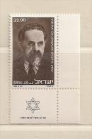 ISRAEL ( D16 - 6889 )   1980  N° YVERT ET TELLIER  N° 767    N** - Israel